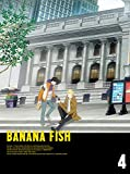 BANANA FISH DVD BOX 4(完全生産限定版)[ANZB-14880/2][DVD]