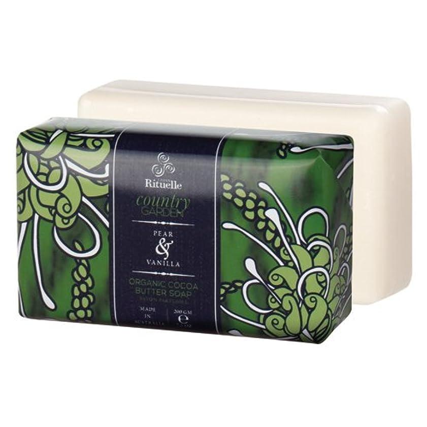 ディベート一時停止腸Urban Rituelle Weekender ウィークエンダー Cocoa Butter Soap ココアバター ソープ Cuuntry Garden