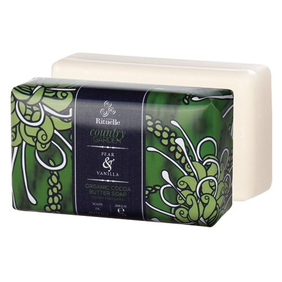 有名な穿孔する乱闘Urban Rituelle Weekender ウィークエンダー Cocoa Butter Soap ココアバター ソープ Cuuntry Garden