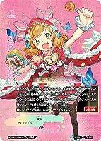 バディファイト/S-UB02-BR02 赤ずきん エマ【バディレア】