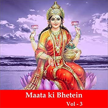 Maata Ki Bhetein - Single