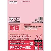コクヨ コピー用紙 A4 紙厚0.09mm 100枚 ピンク FSC認証 PPCカラー用紙 共用紙 KB-C139NP Japan