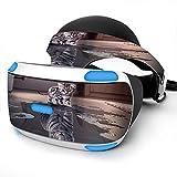 Sony Playstation VR Headset Skin Decal Vinyl Wrap - Kitten Reflection of Lion