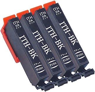 エプソン用 ITH (イチョウ ) 互換 【ブラック4本】 ITH-BK 互換 (全4本) 1年保証付き ヨコハマトナーオリジナル(Model-T)EP-709A EP-710A EP-810AW EP-810AB EP-711A EP-811AW EP-811AB 対応
