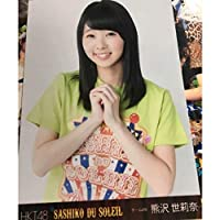 熊沢世莉奈 生写真 春のライブツアー 2016 サシコ ド ソレイユ HKT48 グッズ