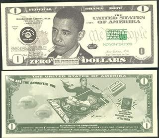 0 dollar bill