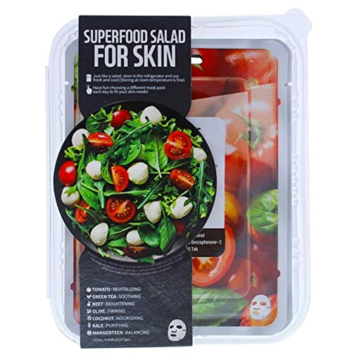 Farm Skin Superfood Salad Facial Sheet Mask for Unisex, Tomato, 7 Count
