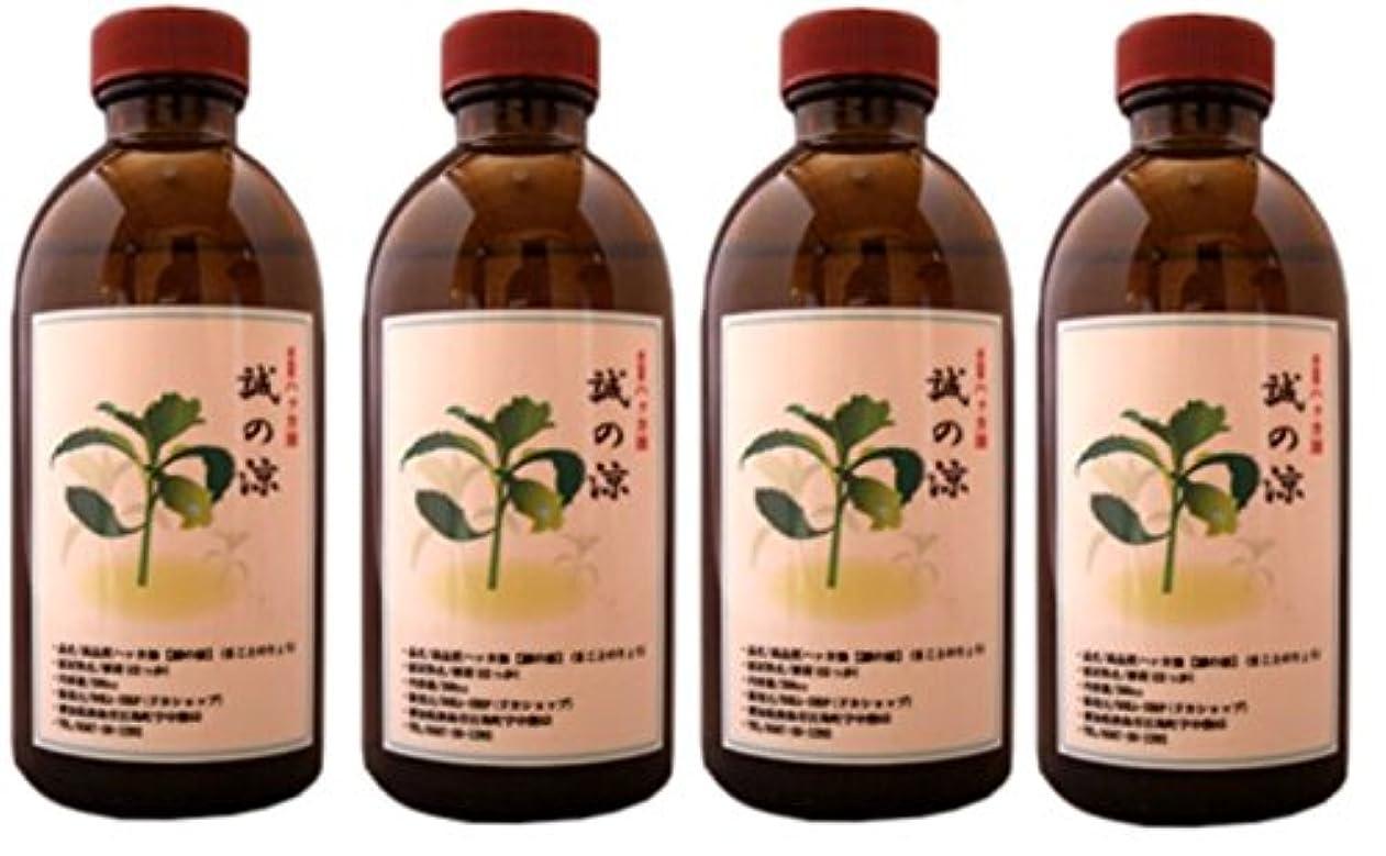 農学宝石折るDOKA-SHOP 高品質ハッカ精油100%【誠の涼(まことのりょう)】日本国内加工精製 200cc×4本セット
