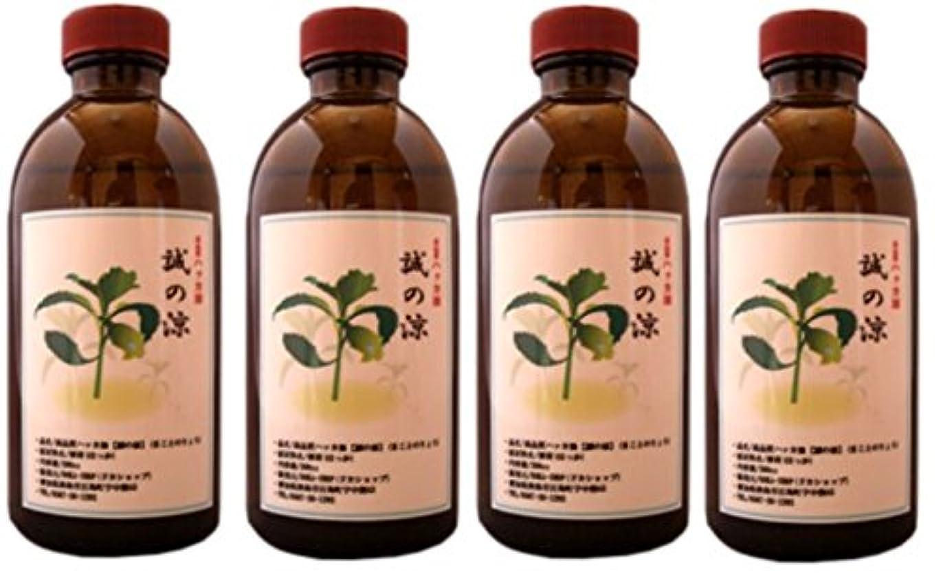 狂った論理成人期DOKA-SHOP 高品質ハッカ精油100%【誠の涼(まことのりょう)】日本国内加工精製 200cc×4本セット