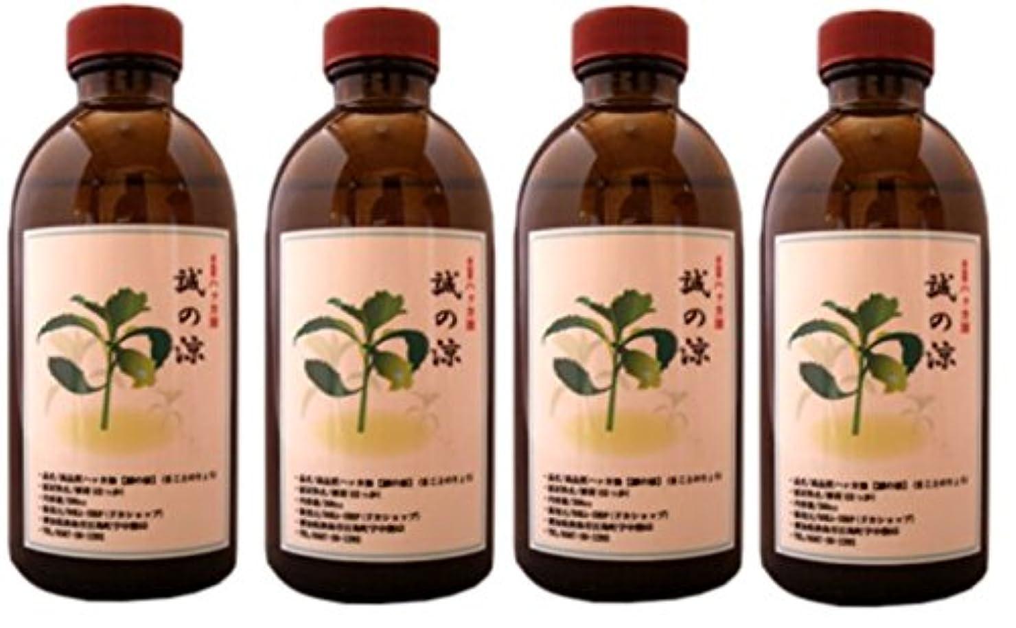 ハンドブック依存する消すDOKA-SHOP 高品質ハッカ精油100%【誠の涼(まことのりょう)】日本国内加工精製 200cc×4本セット