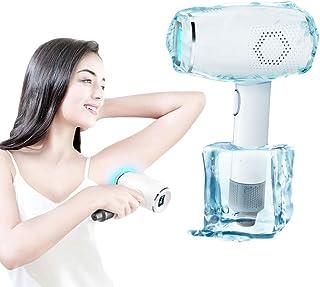 光脱毛器 脱毛器 IPL光美容器40万発寿命 液晶LCDスクリーン搭載 美肌機能搭載永久脱毛 男女全身兼用 5段階 自宅で簡単光脱毛