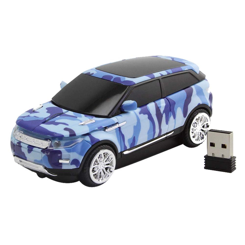 RUUNNER ワイヤレスマウス クール 車型 かっこいい オフロード 車 小型 軽量 持ち運び便利 USB 2.4GHz 光学式 高精度 4色 (ブルー迷彩)