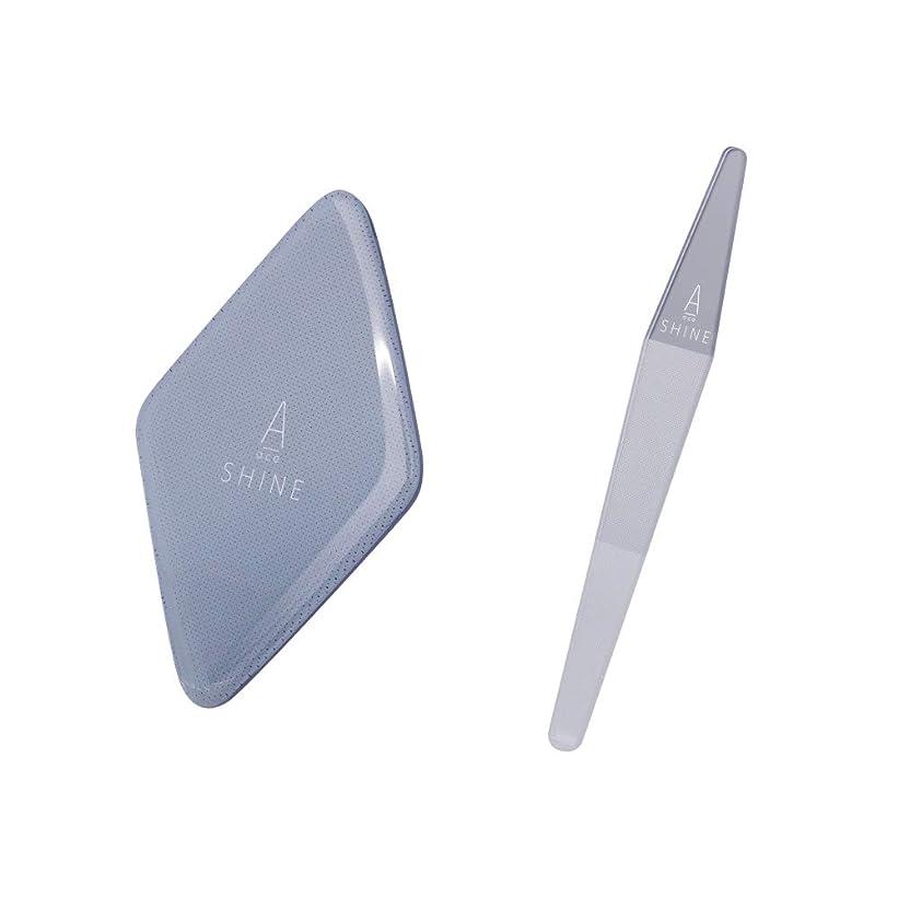 熟した否認する器具お得セット かかと角質削り ブラック 爪磨き クリア A SHINE エースシャイン ガラス製