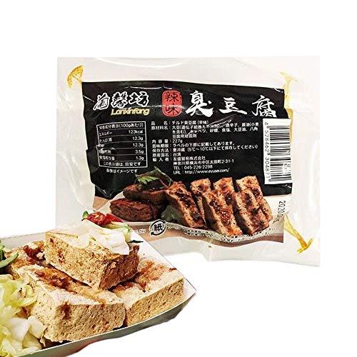 辣味臭豆腐 チルド臭豆腐 辛味 台湾産 間食 冷蔵食品 ご注意:冷凍便と同梱不可
