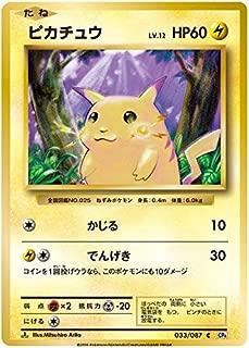Best first edition pikachu card Reviews