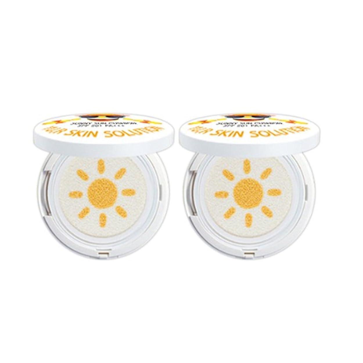 虫を数える細部翻訳者YU.R Skin Solution Sunny Sun Cushion サニー·サン·クシオン SPF50+,PA+++, 0.88oz(2pack) [並行輸入品]