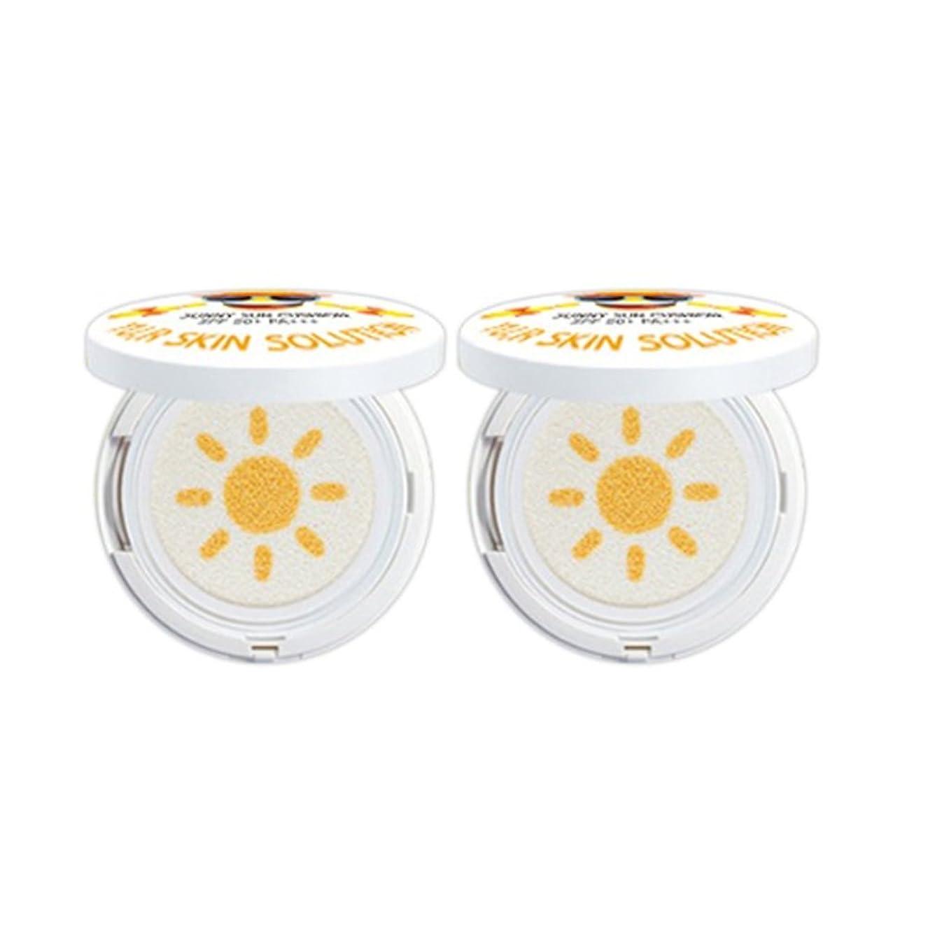 幻想的多様な窒息させるYU.R Skin Solution Sunny Sun Cushion サニー·サン·クシオン SPF50+,PA+++, 0.88oz(2pack) [並行輸入品]