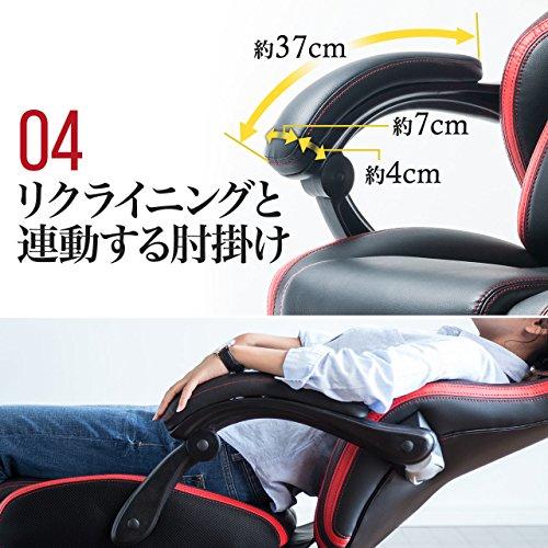 サンワダイレクトオットマン付ゲーミング座椅子360度回転160度リクライニングハイバック可動肘ヘッドレスト耐荷重100kg150-SNCF006