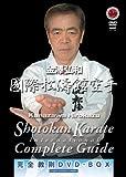 格闘技 國際松濤館空手完全教則 DVD-BOX[S...
