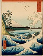 The Sea at Satta; Suruga Province, Ando Hiroshige. Graph paper journal: 160 pages, 0,5 inch squares, format 8.5 x 11 inch, diary, composition book, notebook. Soft cover.