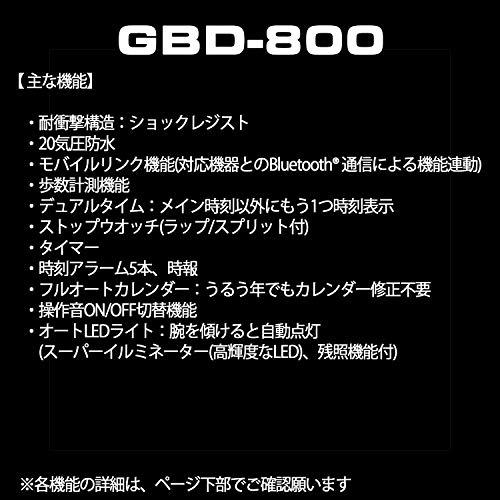 [カシオ]腕時計ジーショック歩数計測Bluetooth搭載GBD-800UC-5JFメンズ