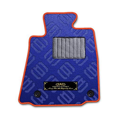 DAD ギャルソン D.A.D エグゼクティブ フロアマット MAZDA(マツダ)PREMACY プレマシー 型式 : CREW 1台分 GARSON モノグラムデザインブルー/オーバーロック(ふちどり)カラー:オレンジ/刺繍:ゴールド/ヒールパッドグレー