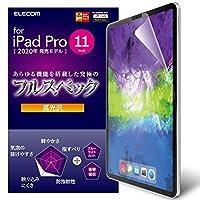 エレコム iPad Pro 11 2020 保護フィルム フルスペック ブルーライトカット 衝撃吸収 硬度9H 高光沢 TB-A20PMFLMFG