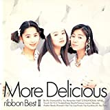 More Delicious〜ribbon Best II