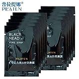 240pcs PILATEN Facial Minerals Conk Nose Blackhead Remover Mask Pore Cleanser , Black Head EX Pore Strip China Post skin care