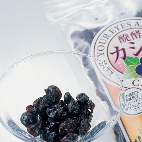 ジャフマック 醗酵カシス 100g