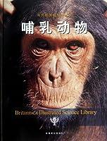 Mammal (Chinese Edition)