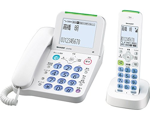 シャープ デジタルコードレス電話機 子機1台付き 迷惑電話対策機能搭載 JD-AT80CL