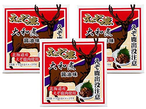 えぞ鹿肉大和煮 70g×3個セット もみじ肉しょうゆ味