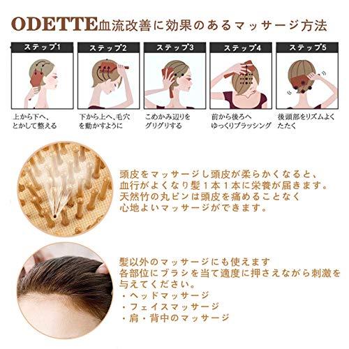 Odetteヘアブラシ竹製櫛ヘアケアブラシくしヘアケア頭皮&肩マッサージ静電気防止握りやすい人間工学美髪ケア頭皮に優しいメンズレディースに適用(スクエア-小)