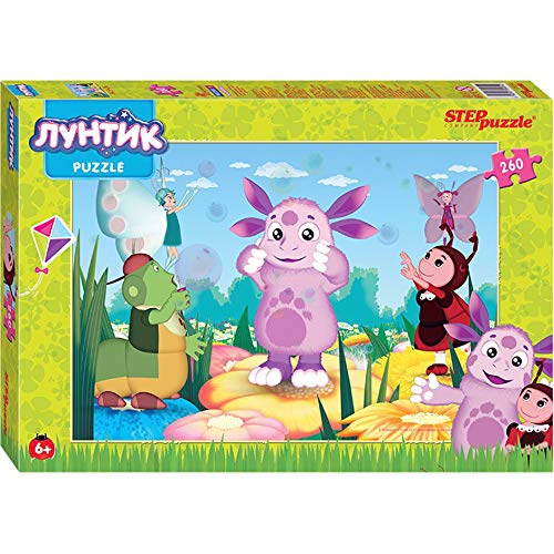 Luntik Russian Cartoon Characters 260 Pieces Jigsaw Puzzle