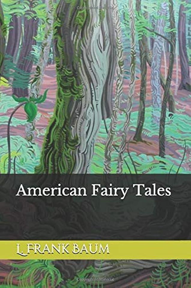 ごみ列挙する信念American Fairy Tales