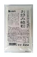 創健社 お好み焼粉 300g