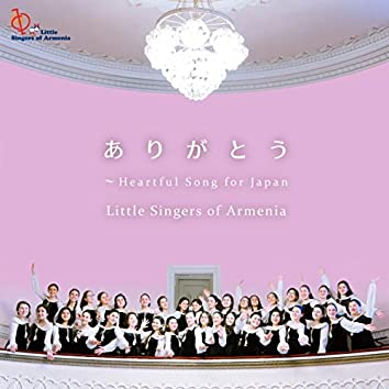 ARIGATOU HEARTFUL SONG FOR JAPAN