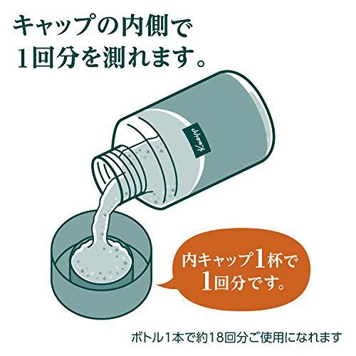 クナイプバスソルトオレンジ・リンデンバウム<菩提樹>の香り850g