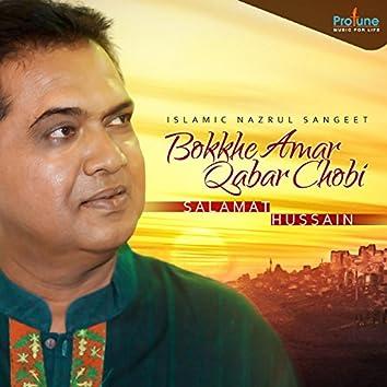 Bokkhe Amar Qabar Chobi
