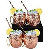 SMRONAR Moscow Mule Becher, 4er Set – Umfasst 4 x 18oz Kupferbecher, 4 x Strohhalme, Kupferbecher Gehämmert und Handgefertigt, Bier, Gin, Vodka, Cocktails und Wasser genießen