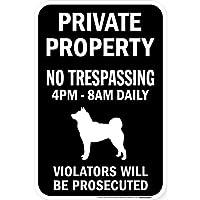 PRIVATE PROPERTY ブラックマグネットサイン:柴犬 シルエット 英語 私有地 無断立入禁止
