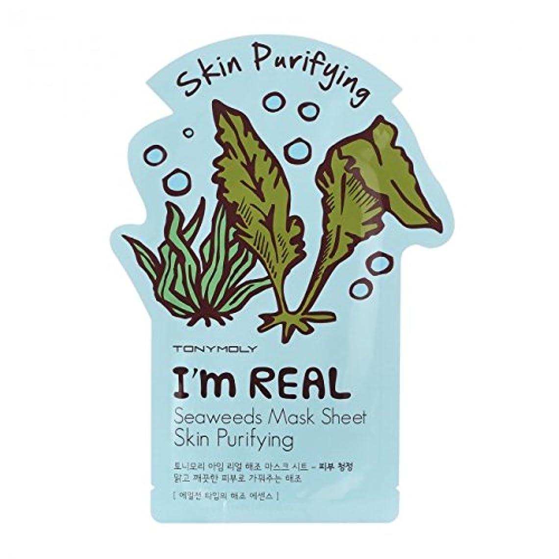 私シリンダー気づくTONYMOLY I'm Real Seaweeds Mask Sheet Skin Purifying (並行輸入品)