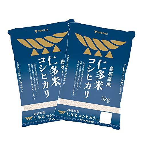 仁多米 令和2年産 島根県産 コシヒカリ 10kg(5kg×2) 工場直送