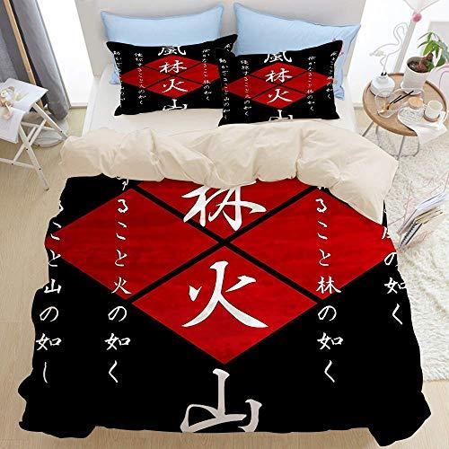 Juego de ropa de cama de 3 piezas de primera calidad, kanji japonés Furinkazan, juego de funda...