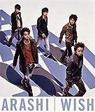 WISH / 嵐