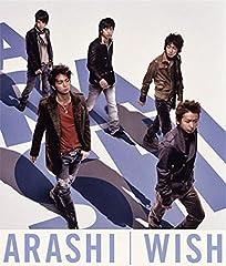 嵐「WISH」のCDジャケット