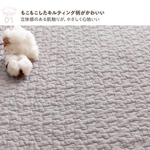 ナイスデイベビーマットグレー68×120cmmofua(モフア)綿100%cloud柄キルティング洗える低ホルム36251413