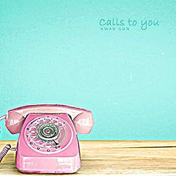 너와의 통화