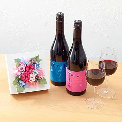 日比谷花壇 父の日 ペア赤ワインとプリザーブド&アーティフィシャルフレームアレンジのセット